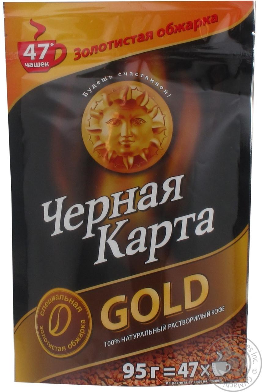 Кофе растворимый Черная Карта голд 75 г м/у