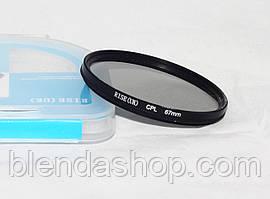 Поляризационный cветофильтр RISE (UK) 67 мм CPL
