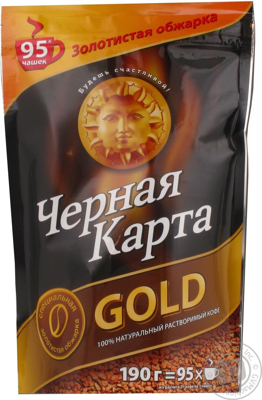 Кофе растворимый Черная Карта голд 190 г м/у