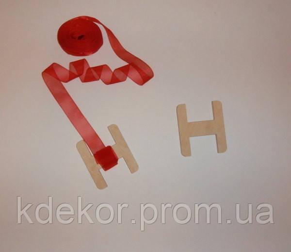 Катушка для ниток (Катушка для лент)  заготовка для декупажа и декора