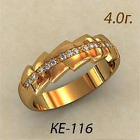 Оригинальное Золотое кольцо 585 пробы с Фианитами