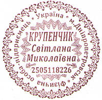 Печати для ЧП на авт. оснастке Colop