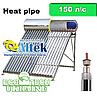 Солнечный коллектор (бойлер) Altek SP-H1-15 (150 л в сутки) сезонный напорный Heat pipe