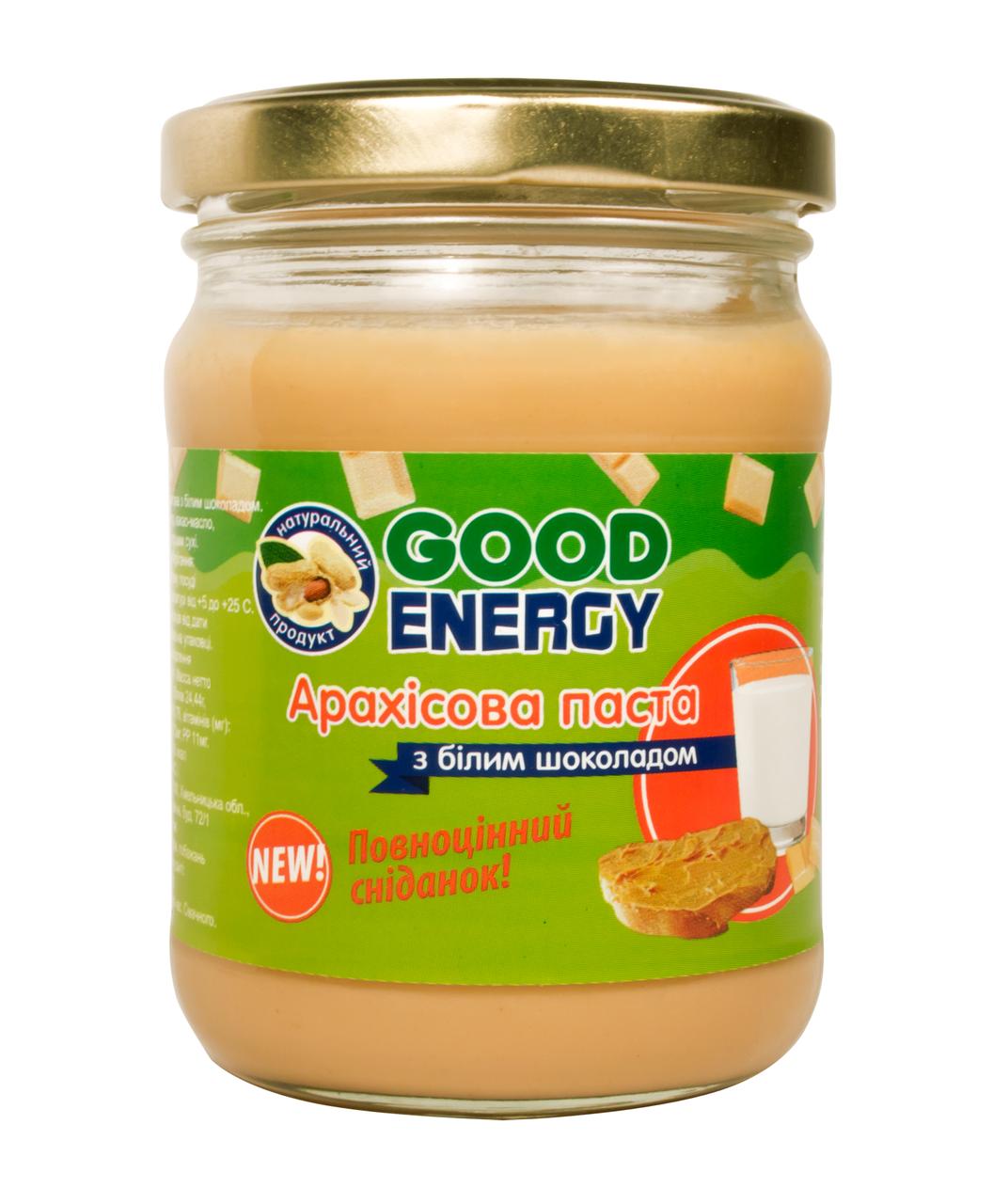 Арахисовая паста (арахисовое масло) с белым шоколадом, 460 г.