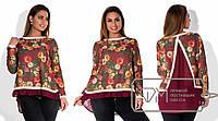 Стильная блуза больших размеров т-20197