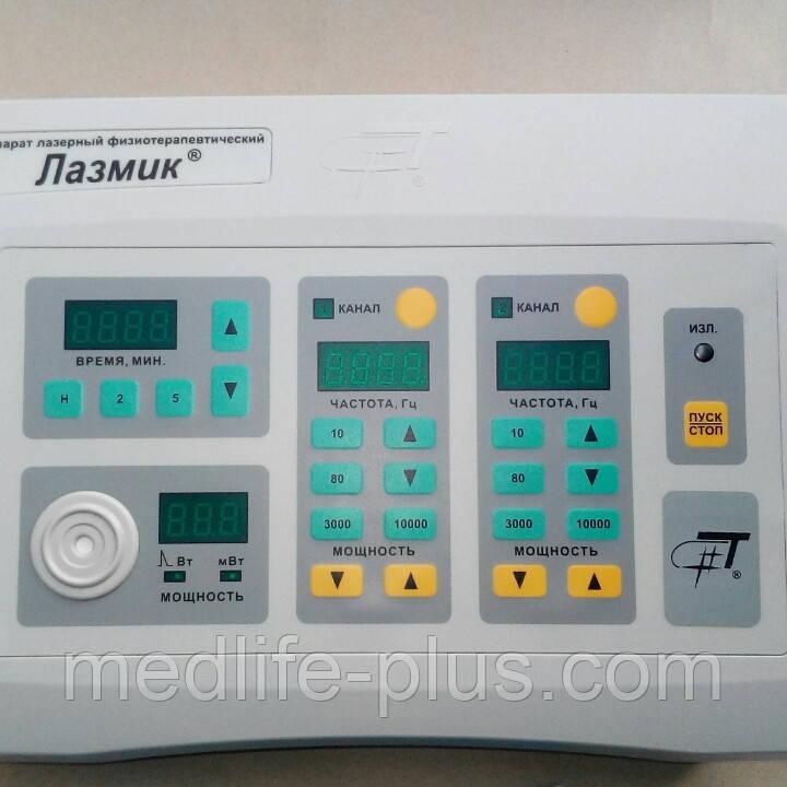 Аппарат лазерный физиотерапевтический Лазмик-01