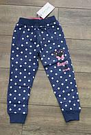 Спортивные штаны для девочек 1- 5 лет