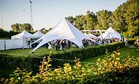 Где и как, арендовать свадебный шатер
