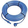 Нагревательный кабель Hemstedt FS 500 (50 м)
