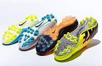 Коллекция футбольных бутс Nike с подошвой AG для искусственных полей
