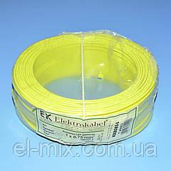 Провід монтажний мідний LgY 1*0,75 мм. кв H05V-K Elektrokabel жовтий KAB0854 / бухта 100м