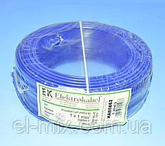 Провід монтажний мідний LgY 1*1,0 мм. кв H05V-K Elektrokabel синій KAB0862 / бухта 100м