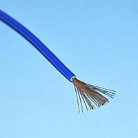 Провод монтажный медный LgY  1*1,0мм.кв H05V-K  Elektrokabel синий  KAB0862