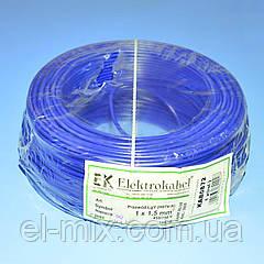 Провід монтажний мідний LgY 1*1,5 мм. кв H07V-K Elektrokabel синій KAB0872 / бухта 100м