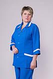 Медицинский костюм 1205 (габардин), фото 2