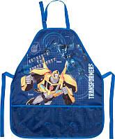 Фартук с нарукавниками KITE 2016 Transformers 161