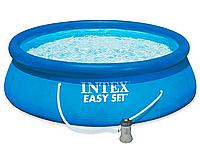 Бассейн надувной Intex Easy Set (396*84см) семейный круглый + фильтрующий насос
