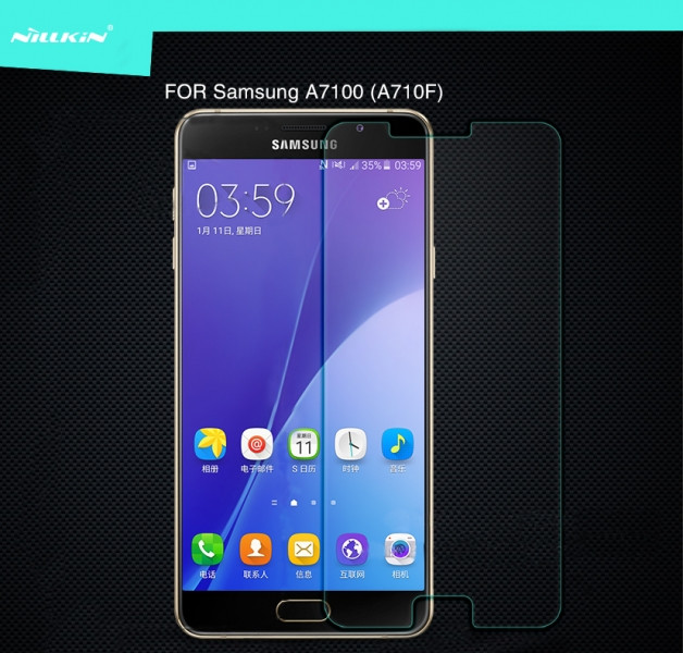 Стекло защитное для Samsung A710 A7-2016