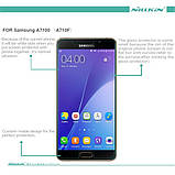 Стекло защитное для Samsung A710 A7-2016, фото 6