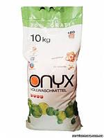 Onyx универсальный 10 кг