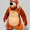 Детская игрушка мягкая Маша и медведь 40 см
