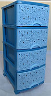 Комод пластиковый Ажурный Голубой на 4 ящика 380Х480Х900 мм ЭФЕ KN-020