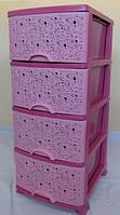 Комод пластиковый Ажурный Розовый на 4 ящика 380Х480Х900 мм ЭФЕ KN-021