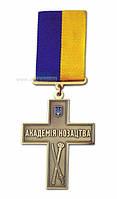 Казацкие награды и ордена