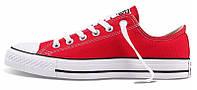 Женские кеды Converse All Star Low красные, конверс