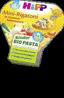 Hipp Kinder Bio Pasta Mini-Rigatoni in Gemüse-Sahnesauce - Био-паста в сливочно-овощном соусе с 1 года, 250 г