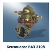 """Бензонасос 2108-2109 """"АРОКИ"""""""