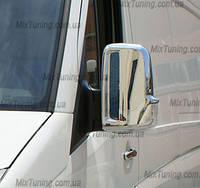 Накладки на зеркала Volkswagen crafter (фольксваген крафтер), нерж.