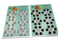 Кнопки пришивные № 0 (36 шт.) Черные