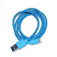 Кабель Lightning Apple/USB (1м, разные цвета) тканевой  Синий