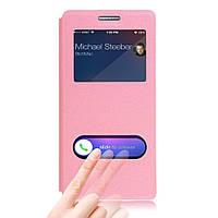Чехол книжка Flip Cover для Samsung A300H Galaxy A3 Pink