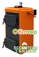 КОТэко UNIKA 30 кВт пиролизный газогенераторный котел