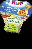 Hipp Kinder Bio Pasta Sternchennudeln mit italienischem Gemüse-Био-паста с итальянскими овощами с 1 года, 250г