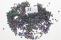 Бисер 100 грамм (МЕЛКИЙ) (№ 1 - 46) 31 (603)