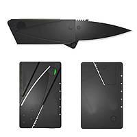 Нож-кредитка для портмоне, кошелька Card Sharp