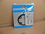 Зірка шатунів Shimano SLX FC-M675 24T, фото 2