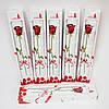 Махровое полотенце в подарочной коробке Yagmur Роза в коробке 50х90