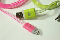 Кабель USB to micro USB (с подсветкой, 1 м) №2 Розовый