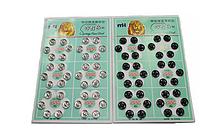Кнопки пришивные № 2 (36шт.) Белые