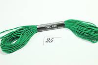 Мулине (DMC) 25 (699)