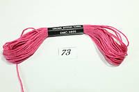 Мулине (DMC) 73 (3805)