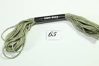 Мулине (DMC) 65 (3022)