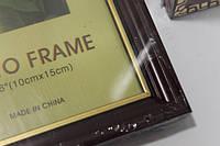 Рамки для фото #5 10х15см