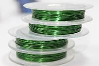 Проволока цветная (однотонная, 10м) Зеленый