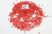 Бисер 100 грамм (МЕЛКИЙ) (№ 47 - 95) Взять все цвета