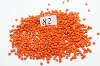 Бисер 100 грамм (МЕЛКИЙ) (№ 47 - 95) 82 (50)